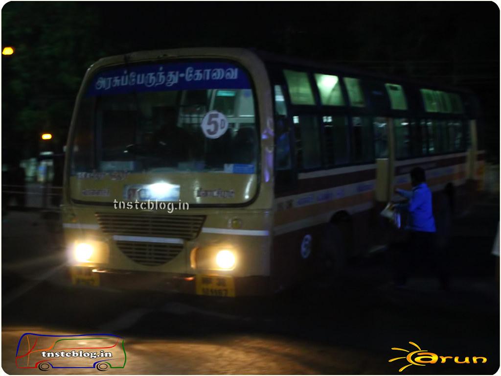 TN-38N-1167