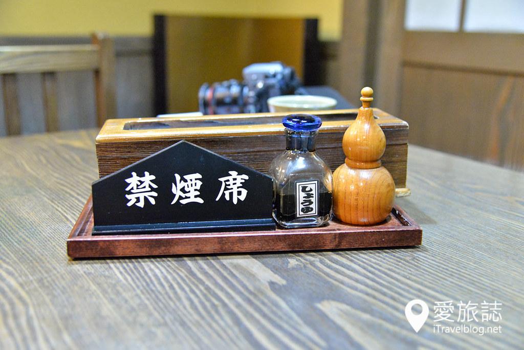 人吉鳗鱼饭 上村うなぎ屋 15