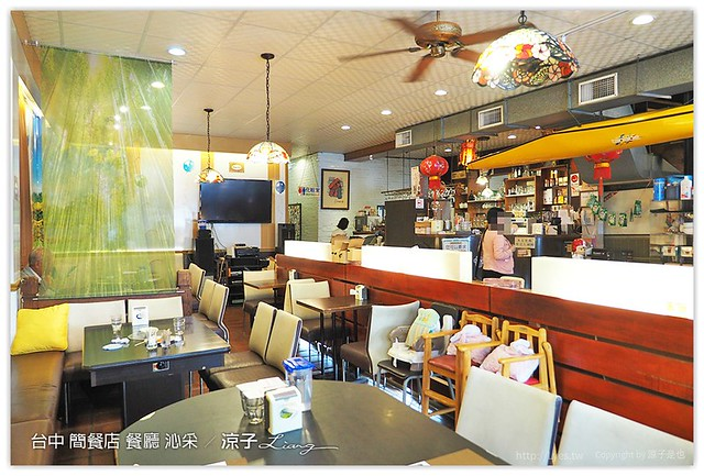 台中 簡餐店 餐廳 沁采 3