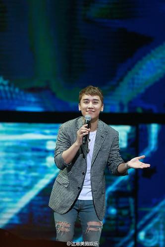 BIGBANG FM Guangzhou Day 3 2016-07-09 (55)
