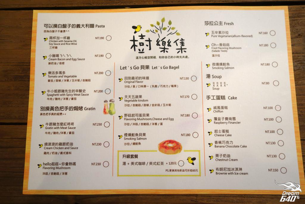 樹樂集 Treellage Life Cafe03