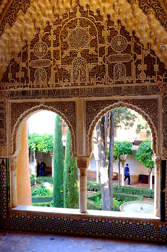 From Alhambra