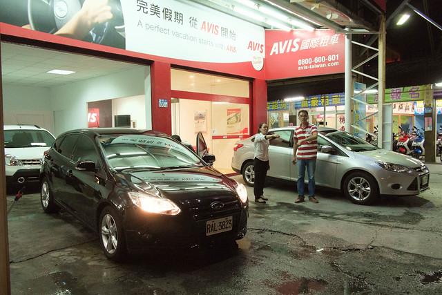 Hualien - car rental