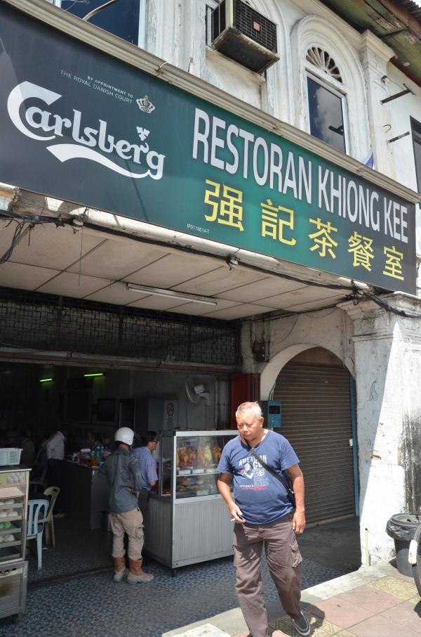Restoran Khiong Kee Tapah