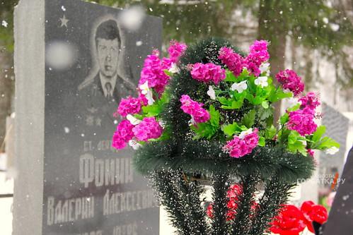 Ко Дню защитника Отечества