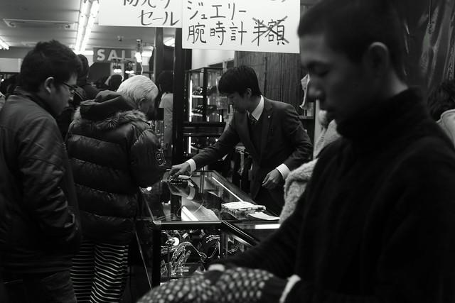 アメ横 Ameyoko street, Ueno Tokyo, 01 Jan 2015. 039