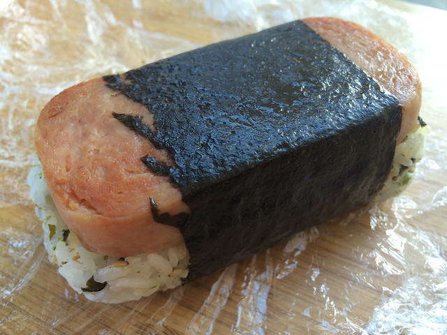 Spam musubi - Marination Station