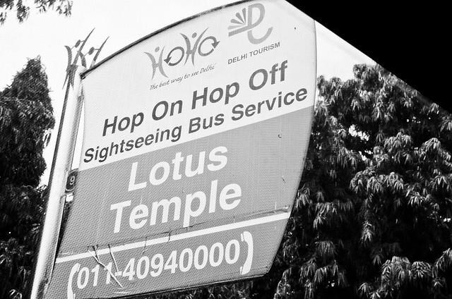 Lotus temple. Delhi