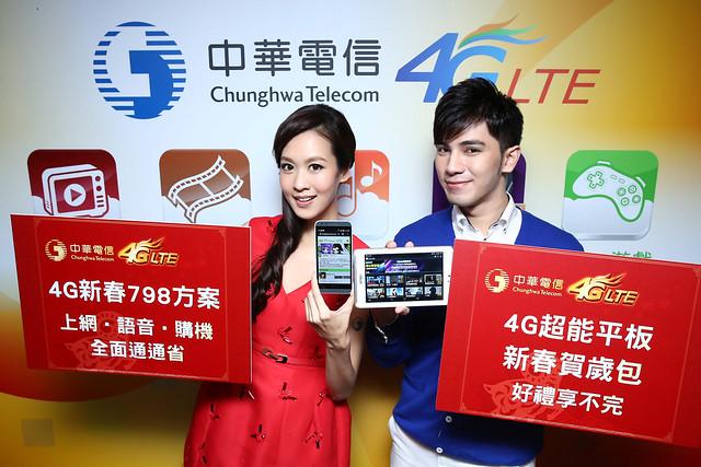 中華電信4G首航年成果豐碩 締造「5冠王」佳績