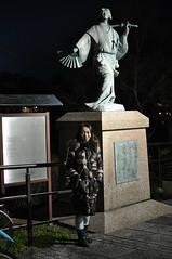 Statue at Shijo Bridge