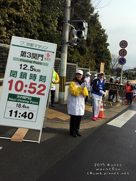 2015京都馬拉松 (27).JPG