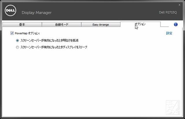 Utility07.jpg