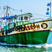 Boat...kochi... Shoot. love Photo4Bia Photography. #photography #photo #love #nikon #photo4bia #instagram #flickr #tumblr #twitter #kochi #art #hdr #d5100