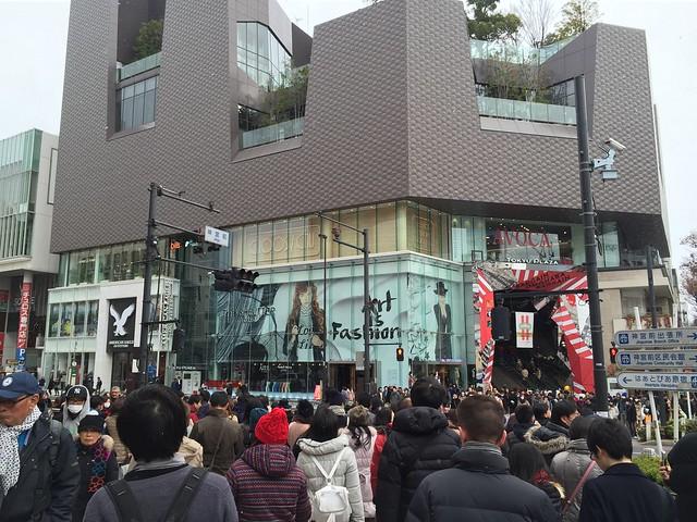 Fukubukuro 2015