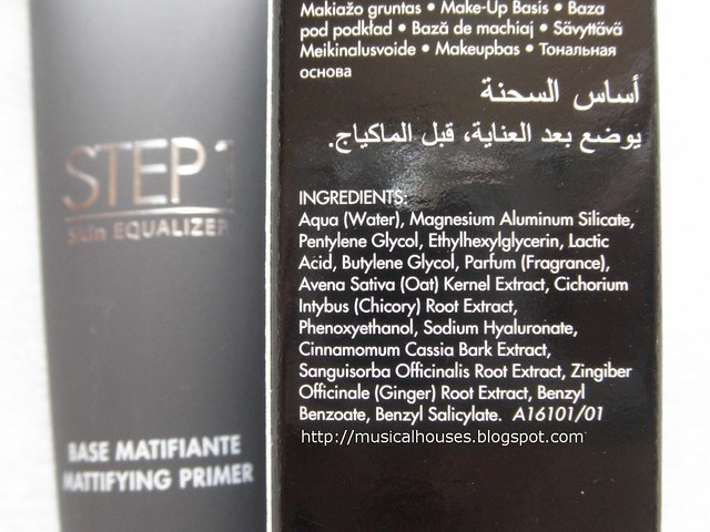 MUFE Step 1 Skin Equalizer Mattifying Primer Ingredients