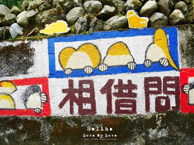 新竹一日遊景點軟橋彩繪藝術村 (7)