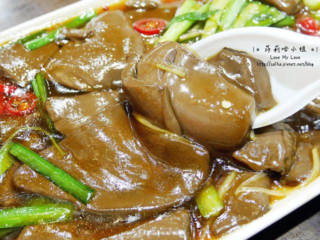 新竹美食小吃推薦城隍廟鴨香飯
