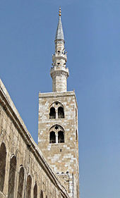 Umayyad Mosque with the Minaret of Jesus