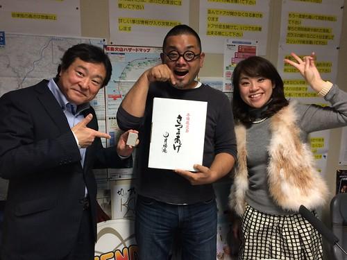 スポンサーの月揚庵さんから月揚げ詰め合わせ頂いた (^^)