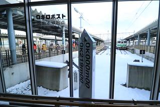 函館駅 0キロポスト