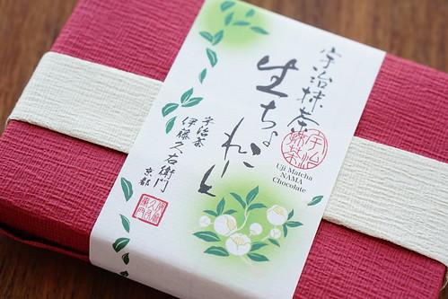 抹茶チョコレート 伊藤右衛門 バレンタイン