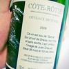 Auto-cadeau #coterotie #wine #syrah #31