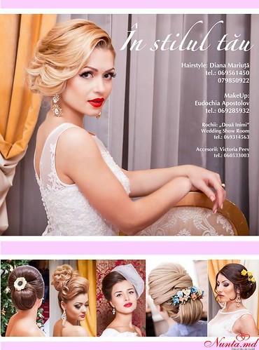 """Салон """"Două Inimi"""" Wedding Show Room > Участвуйте в розыгрыше гарантированно подаркa от WSR """"Doua Inimi""""  Открытие нового офиса !!! на  M.Eminescu 42/2, of.2"""