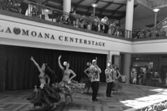 Waikiki - Ala Moana Center