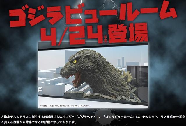 Godzilla Room : Hotel Gracery