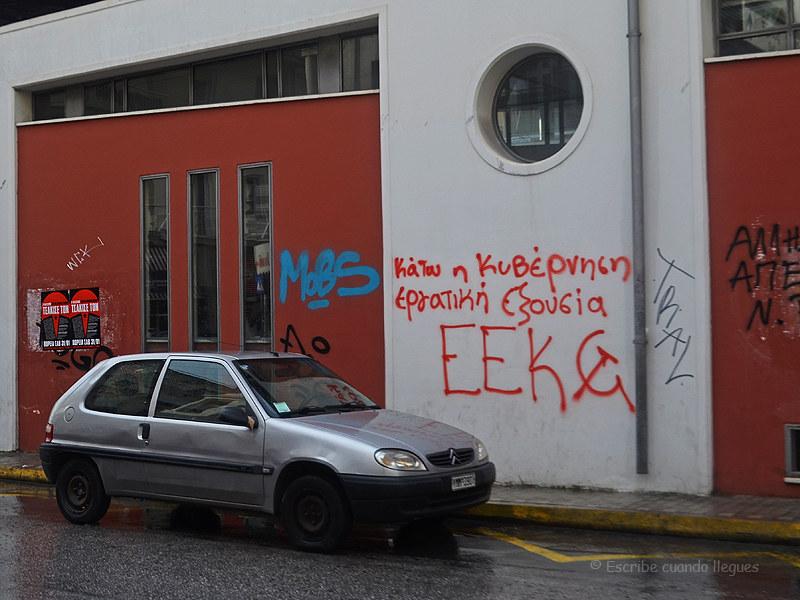 AtenasCambio18