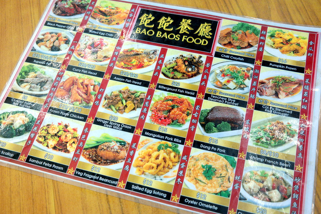 Bao Baos Food: Menu