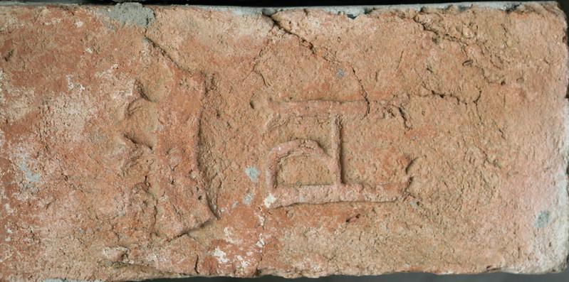 Old brick texture 23
