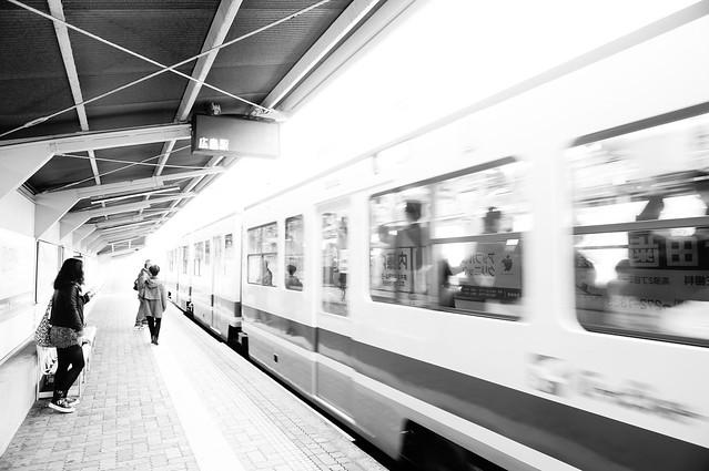 Takasu Station 10:32AM