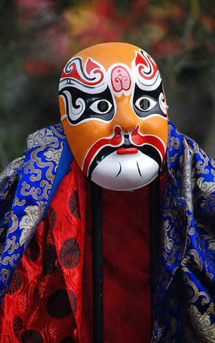Chinese New Year Masked Person