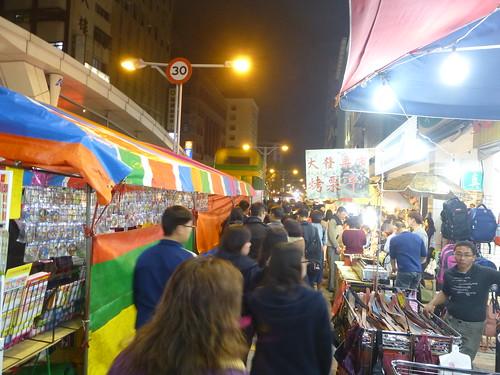 Ta-Kaohsiung-Nouvel An-Marche de nuit-Sinle (3)