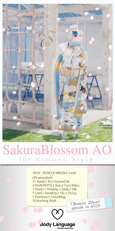 SakuraBlossom AO @ ORIGAMI