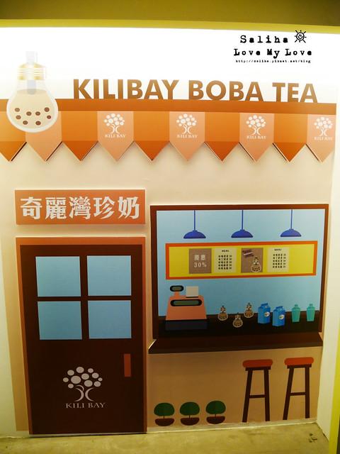 宜蘭蘇澳一日遊推薦景點奇麗灣珍奶文化館燈泡奶茶 (11)