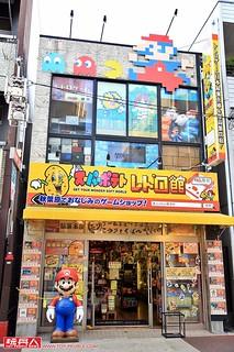 前進!玩具探險隊!日本動漫三大聖地 - 名古屋大須地區玩具店完整攻略!