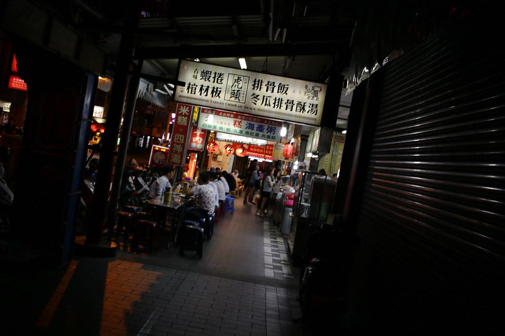 台南中西區新美街一日遊 (37)