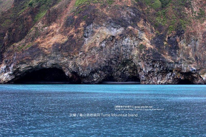 神秘龜山島151