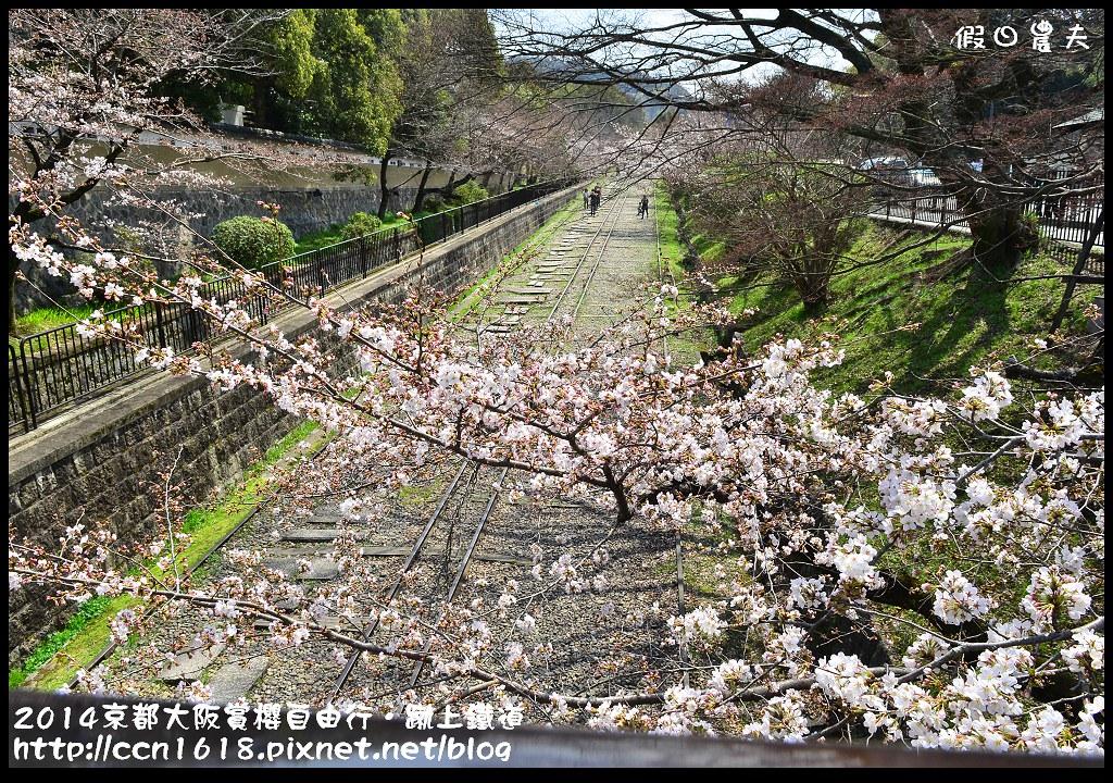 2014京都大阪賞櫻自由行.蹴上鐵道DSC_0292