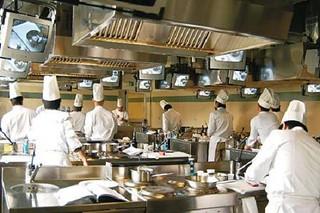 lavoro ristorazione