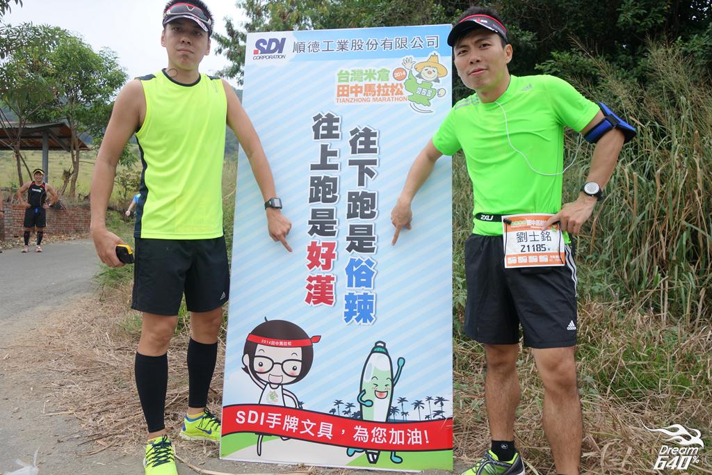 田中馬拉松_Tianzhong Marathon095