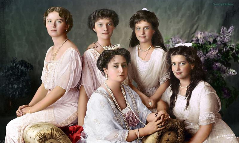 Russias Lost Princesses