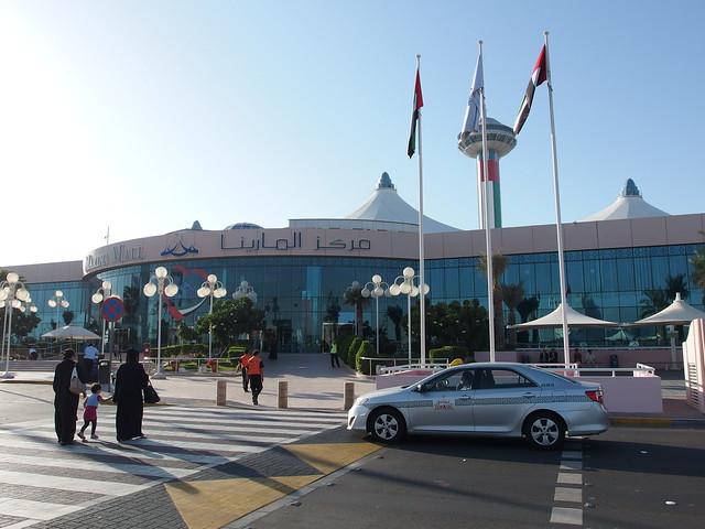 Marina Mall @ Abu Dhabi