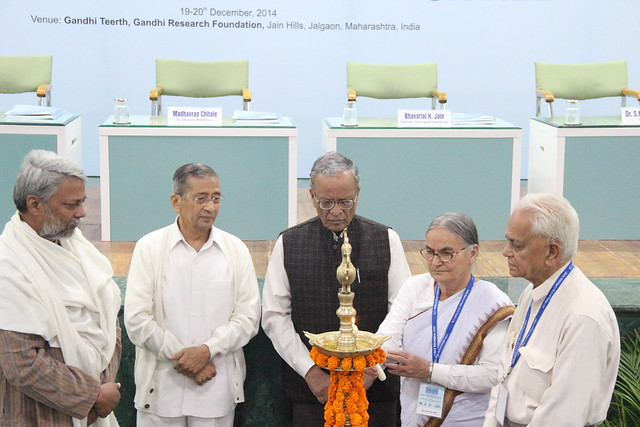 National Conference on 'Water & Food Security for All'