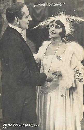 Ivan Khudoleyev and Vera Kholodnaya in Posledneiye tango (1918)