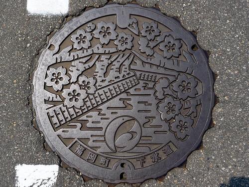 Fukuoka Toyama, manhole cover (富山県福岡町のマンホール)