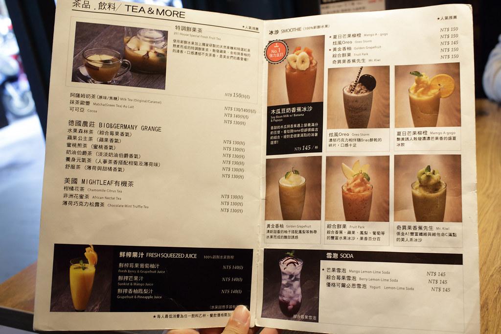20141128萬華-201cafe restaurant (17)