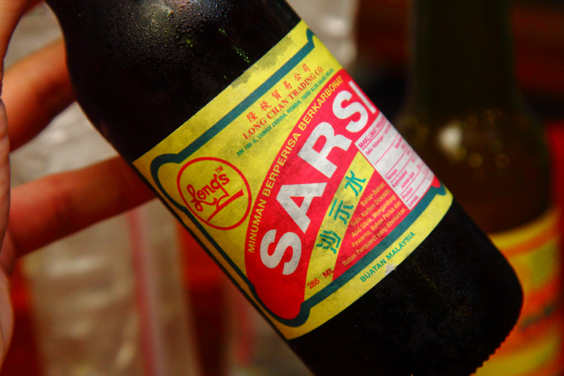 Long-Chan-Sarsi